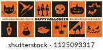 happy halloween web banner ... | Shutterstock .eps vector #1125093317