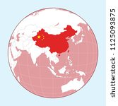 map of china on political globe ... | Shutterstock .eps vector #1125093875