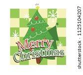 christmas card design | Shutterstock .eps vector #1125104207
