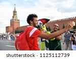 moscow  russia   june 29  2018  ... | Shutterstock . vector #1125112739