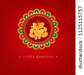 lord ganesha in beautiful...   Shutterstock .eps vector #1125115757