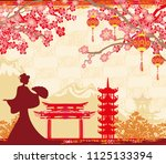 abstract asian landscape and... | Shutterstock .eps vector #1125133394
