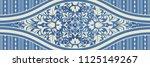 majolica pottery tile  blue and ... | Shutterstock .eps vector #1125149267