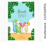 summer tropical cocktail with... | Shutterstock .eps vector #1125160931