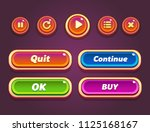 game ui set of buttons. gui... | Shutterstock .eps vector #1125168167