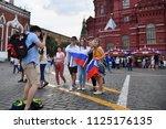 moscow  russia   june 29  2018  ... | Shutterstock . vector #1125176135