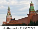 moscow kremlin wall with the... | Shutterstock . vector #1125176279