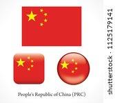 flag china set vector | Shutterstock .eps vector #1125179141