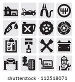 vector black car service icon... | Shutterstock .eps vector #112518071