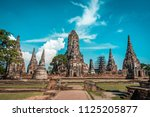 historic ruins of ancient... | Shutterstock . vector #1125205877