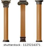 set vintage classic wood carved ...   Shutterstock .eps vector #1125216371