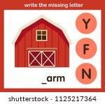 write the missing letter...   Shutterstock .eps vector #1125217364
