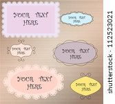 speech bubbles set | Shutterstock .eps vector #112523021