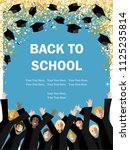 graduation poster with happy... | Shutterstock .eps vector #1125235814