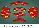 set of the shiny ribbons | Shutterstock .eps vector #1125236981