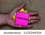 text sign showing testosterone. ... | Shutterstock . vector #1125244334