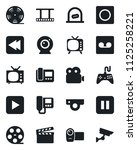 set of vector isolated black...   Shutterstock .eps vector #1125258221