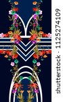 design dress with anemone ... | Shutterstock .eps vector #1125274109