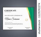 certificate template in vector...   Shutterstock .eps vector #1125292274