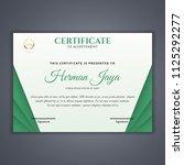 certificate template in vector... | Shutterstock .eps vector #1125292277