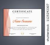 certificate template in vector...   Shutterstock .eps vector #1125292307