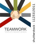 vector illustration teamwork...   Shutterstock .eps vector #1125315011