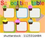 background frame design of... | Shutterstock .eps vector #1125316484