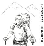 sketch of man upper body... | Shutterstock .eps vector #1125331244