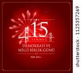15 temmuz demokrasi ve milli... | Shutterstock .eps vector #1125357269