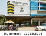 vientiane  laos   april 23 ... | Shutterstock . vector #1125365105
