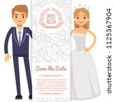 vector wedding banner template. ... | Shutterstock .eps vector #1125367904