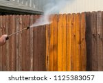 high pressure power washer... | Shutterstock . vector #1125383057