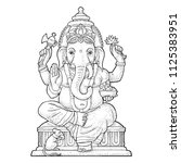 ganpati with mouse for poster... | Shutterstock .eps vector #1125383951