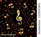 golden treble clef and musical... | Shutterstock .eps vector #1125391841