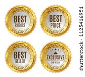 best price  seller  choice and... | Shutterstock . vector #1125416951