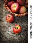 fresh harvest of apples. nature ...   Shutterstock . vector #112543001