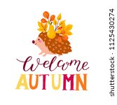 autumn sale flyer template with ... | Shutterstock .eps vector #1125430274
