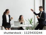 smiling millennial diverse... | Shutterstock . vector #1125433244