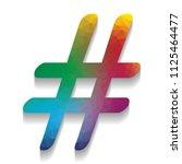 hashtag sign illustration.... | Shutterstock .eps vector #1125464477