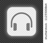 simple headphones icon. glowing ...