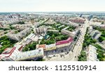 aerial city view with... | Shutterstock . vector #1125510914