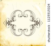 retro baroque decorations... | Shutterstock .eps vector #1125515324