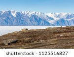 Beautiful scenic view from Pond Inlet