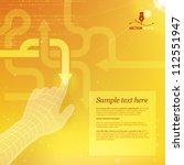 touchscreen. business strategy | Shutterstock .eps vector #112551947