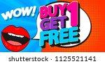 buy 1 get 1 free  sale poster... | Shutterstock .eps vector #1125521141