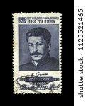 moscow  ussr   circa 1954 ... | Shutterstock . vector #1125521465