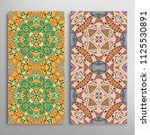 vertical seamless patterns set  ... | Shutterstock .eps vector #1125530891