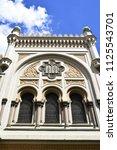 """spanish synagogue"" in prague ... | Shutterstock . vector #1125543701"