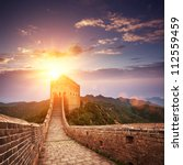 Greatwall The Landmark Of Chin...