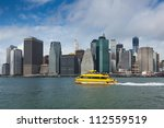 View Of Lower Manhattan In New...